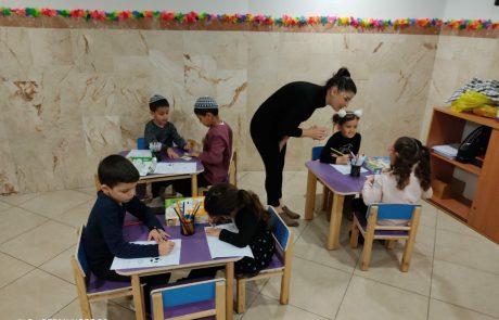 אשקלון בימי הסגר: מאוחדת פתחה מעון יום לילדי הצוותים הרפואיים