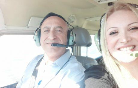 הטייסת